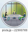 Business people sitting at the table in office. 22900789