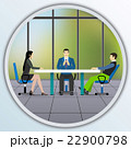 Business people sitting at the table in office. 22900798