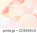背景 桜 扇のイラスト 22900810