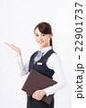 ビジネスウーマン 22901737