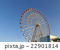 観覧車 遊園地 遊具の写真 22901814