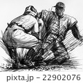 野球 22902076