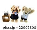 ラジオ体操をするくまちゃん 22902808