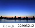 夜明け 橋杭岩 海の写真 22903212