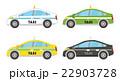 タクシーのセット【乗り物・シリーズ】 22903728