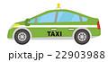 タクシー【乗り物・シリーズ】 22903988