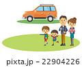 アウトドア【三頭身・シリーズ】 22904226