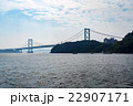 観潮船からの大鳴門橋 22907171