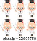 白髪の博士のイラストセット 22909750
