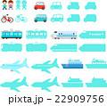 乗り物 交通手段 アイコンのイラスト 22909756
