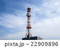 防災塔 22909896