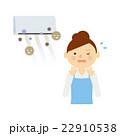 エアコン 汚れ 女性 イラスト 22910538