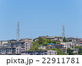 丘陵 住宅 住宅地の写真 22911781