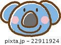 コアラ 動物 素材のイラスト 22911924
