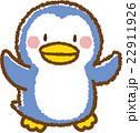 ペンギン 22911926