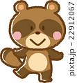 タヌキ 22912067