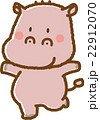 カバ 動物 素材のイラスト 22912070