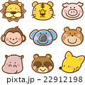 動物イラスト素材セット【顔】 22912198