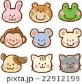 動物イラスト素材セット【顔2】 22912199
