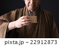 ミドルの男性(着物-日本酒) 22912873