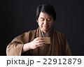 ミドルの男性(着物-日本酒) 22912879