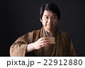 ミドルの男性(着物-日本酒) 22912880