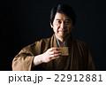 ミドルの男性(着物-日本酒) 22912881