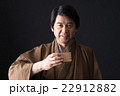 ミドルの男性(着物-日本酒) 22912882