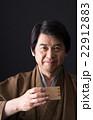 ミドルの男性(着物-日本酒) 22912883