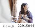 朝食を食べるカップル 22915044
