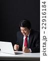 ミドルのビジネスマン 22916184