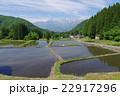 信州 白馬村 青鬼(あおに)集落の春 伝統的建造物群保存地区 棚田のある山間の小集落 22917296