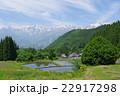 信州 白馬村 青鬼(あおに)集落の春 伝統的建造物群保存地区 棚田のある山間の小集落 22917298