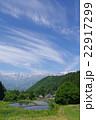 信州 白馬村 青鬼(あおに)集落の春 伝統的建造物群保存地区 棚田のある山間の小集落 22917299