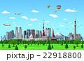 東京 スカイツリー 東京タワーのイラスト 22918800