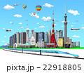 東京ランドマーク03新幹線 22918805