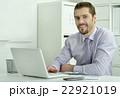 ビジネスマン 会社員 外国人の写真 22921019