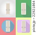 冷蔵庫 冷凍庫 冷房機器のイラスト 22921864