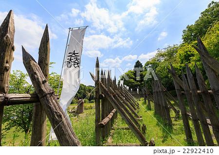関ヶ原古戦場 島左近陣 -馬防柵と陣旗- 22922410
