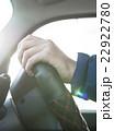 ドライブ 22922780
