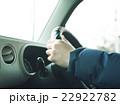 ドライブ 22922782