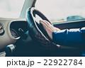 ドライブ 22922784