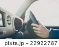 ドライブ 22922787