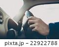 ドライブ 22922788