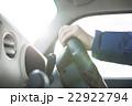 ドライブ 22922794