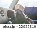 ドライブ 22922819