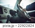 ドライブ 22922824