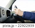 ドライブ 22922939