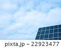 太陽光発電 22923477