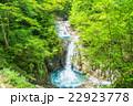 【山梨県】西沢渓谷・七ツ釜五段の滝 22923778